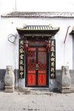 chiński drzwiowy tradycyjny zdjęcia stock
