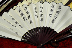chiński fanów Fotografia Stock