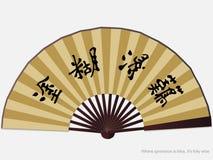 chiński fan papier tradycyjny Zdjęcia Royalty Free