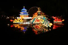 chiński festiwal Zdjęcia Royalty Free