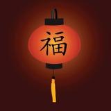 chiński lampion Zdjęcie Royalty Free