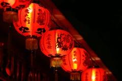 chiński latarnia Obrazy Stock