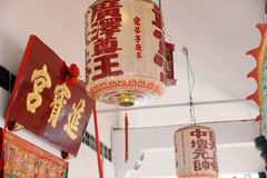 chiński latarnia Obraz Royalty Free