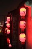 chiński miasteczko Obrazy Royalty Free