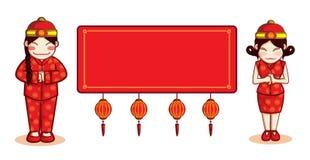 Chiński nowego roku dziecko Zdjęcia Royalty Free