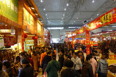 Chiński nowego roku zakupy festiwal w Sichuan Zdjęcia Royalty Free