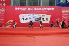 chiński nowego roku zakupy festiwal w Sichuan Fotografia Royalty Free