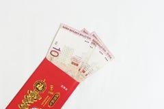 chiński nowy paczki czerwieni rok Obraz Royalty Free
