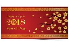 Chiński nowy rok 2018 Zdjęcie Royalty Free