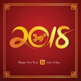 Chiński nowy rok 2018 Zdjęcie Stock