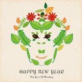 chiński nowy rok Obrazy Royalty Free