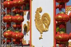 Chiński nowy rok 2017 Zdjęcie Stock