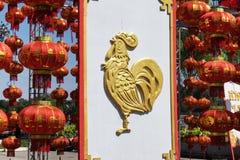 Chiński nowy rok 2017 Fotografia Royalty Free