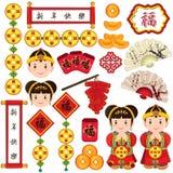Chiński nowy rok elementów klamerki sztuki set Zdjęcia Royalty Free