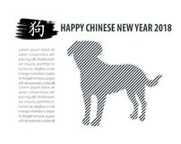 Chiński nowy rok 2018 Rok pies Obraz Royalty Free
