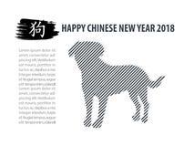 Chiński nowy rok 2018 Rok pies ilustracja wektor