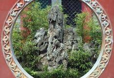 chiński ogród Zdjęcie Royalty Free