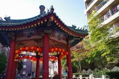 Chiński pawilon przy Sangecho parkiem w Yokohama Chinatown Zdjęcie Stock