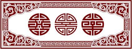 chiński projekta elementów Oriental set Obraz Stock