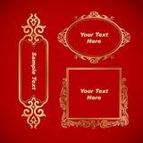 Chiński roczników elementów sztandar Fotografia Royalty Free