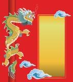 Chiński smok na czerwonym tle Zdjęcia Stock