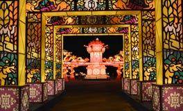 Chiński smoka parka tematycznego nocy widok Obraz Royalty Free