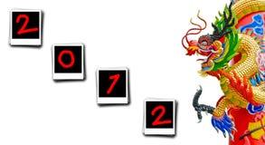 chiński smoka statuy styl Zdjęcia Stock