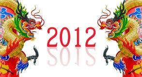 chiński smoka statuy styl Obrazy Stock