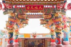 chiński smoka statuy styl zdjęcia royalty free