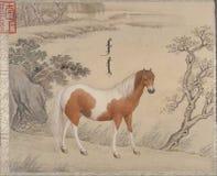 Chi?ski tradycyjny obrazu zwierz? obrazy stock