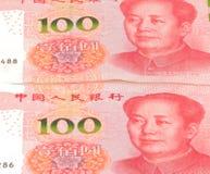 Chiński waluty Juan rmb rachunek Zdjęcia Stock