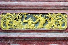 Chiński woodcarving Obrazy Royalty Free
