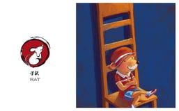 Chiński zodiak, szczur Obrazy Stock