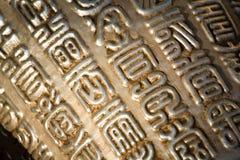 chińskich znaków Obraz Royalty Free
