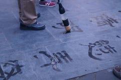 chińskich znaków Fotografia Royalty Free