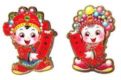 chińskie lalki. Zdjęcia Stock