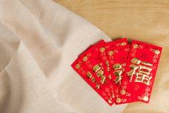 Chińskie nowego roku festiwalu dekoracje Obraz Royalty Free