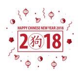 Chińskiego nowego roku Abstrakcjonistyczny projekt ilustracji