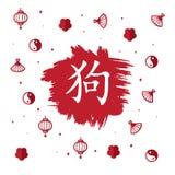 Chińskiego nowego roku Abstrakcjonistyczny projekt ilustracja wektor
