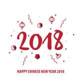 Chińskiego nowego roku Abstrakcjonistyczny projekt Obrazy Royalty Free