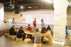 Chińskiego (Shenzhen) agilawood Kulturalny expo Zdjęcie Royalty Free