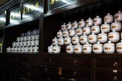 Chińskiej medycyny sklep Zdjęcia Stock