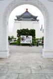 chiang门大厅kai纪念品shek 免版税图库摄影