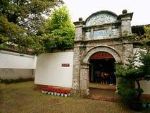 Chiang& x27 ; ancienne résidence de s image libre de droits