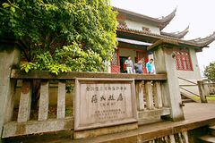 Chiang& x27 ; ancienne résidence de s image stock
