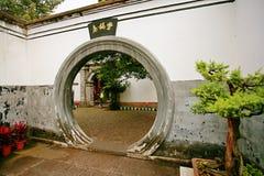 Chiang& x27 ; ancienne résidence de s photographie stock libre de droits