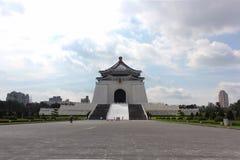 Chiang Kai Sheck Memorial Hall Royalty Free Stock Photo