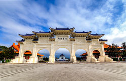 Chiang Kai-Shek мемориальный Hall в Тайбэе Стоковое фото RF