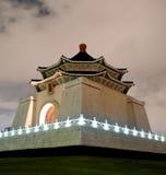 Chiang kai shek. Monument of chiang kai shek close up Stock Photos