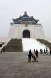 Chiang Kai-shek corridoio commemorativo Fotografie Stock